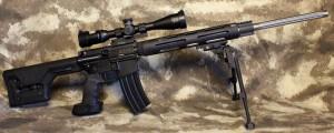 "24"" AR15 Precision Target Rifle"