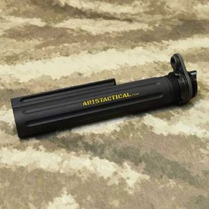 AR-15 BUFFER TUBE | Receiver Extension Tube
